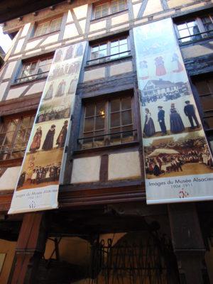 cour intérieure du musée alsacien Strasbourg